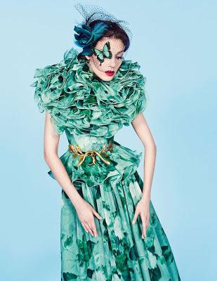 Elegant+Emerald